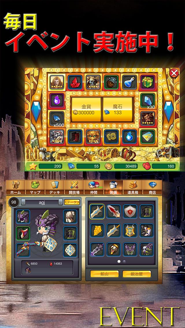 カードバトルRPG ダンエビ Dungeons&Evilのスクリーンショット_4