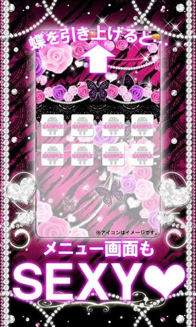 [キラ姫専用テーマ] Queen Roseのスクリーンショット_2