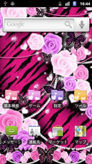 [キラ姫専用テーマ] Queen Roseのスクリーンショット_3