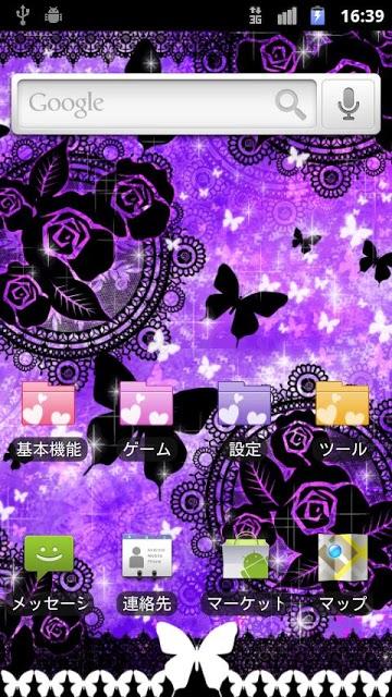 [キラ姫専用テーマ] Butterfly Dreamのスクリーンショット_3