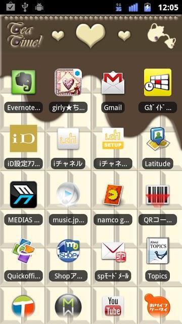 girly★ちぇんじのスクリーンショット_2