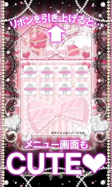 [キラ姫専用テーマ] Pure Loveのスクリーンショット_2