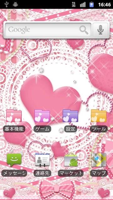 [キラ姫専用テーマ] Pure Loveのスクリーンショット_3