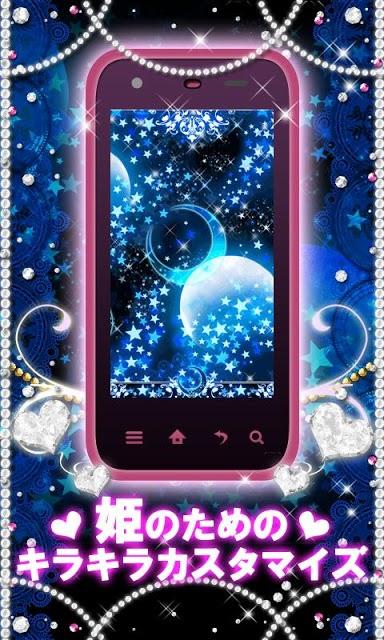 [キラ姫専用テーマ] Moon Fantasyのスクリーンショット_1