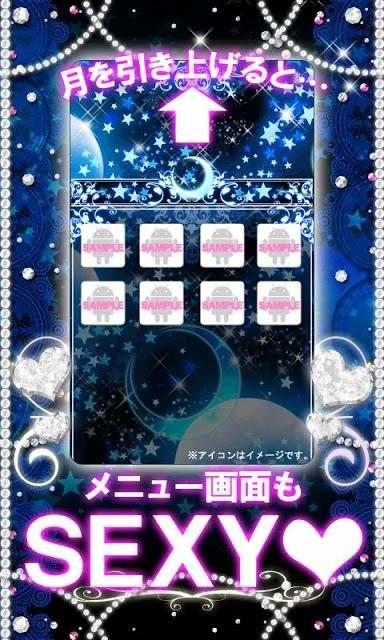 [キラ姫専用テーマ] Moon Fantasyのスクリーンショット_2