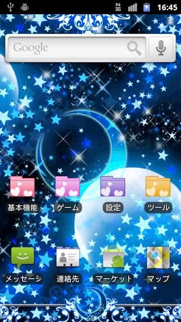 [キラ姫専用テーマ] Moon Fantasyのスクリーンショット_3