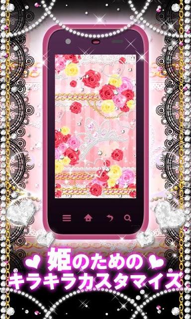 [キラ姫専用テーマ] Rose Crownのスクリーンショット_1