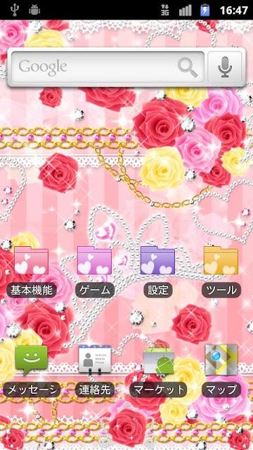 [キラ姫専用テーマ] Rose Crownのスクリーンショット_3