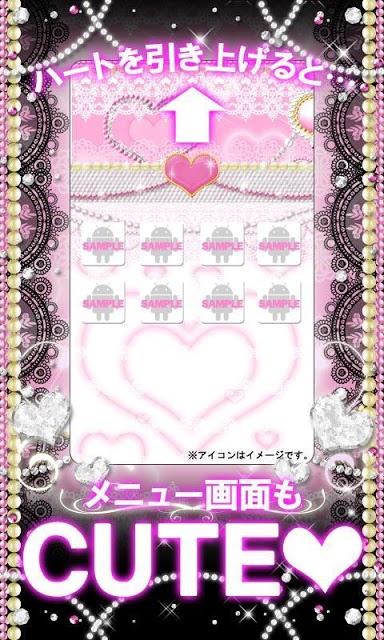 キラ姫☆きせかえ for GREEのスクリーンショット_2