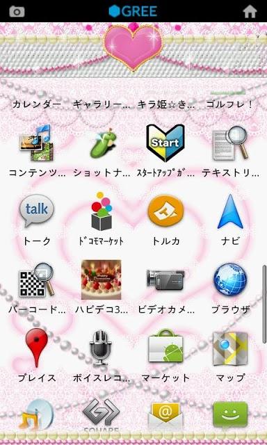 キラ姫☆きせかえ for GREEのスクリーンショット_4