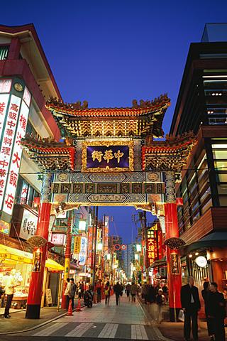 日本の美しい街並み 写真集のスクリーンショット_2