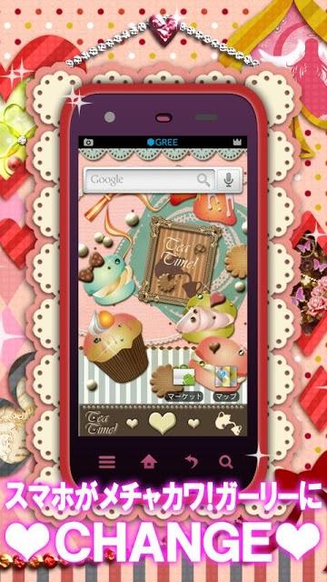 きせかえアプリ「Girly★ちぇんじ」のスクリーンショット_1