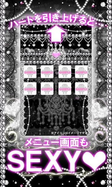 [キラ姫専用テーマ] Jewely Classicのスクリーンショット_2