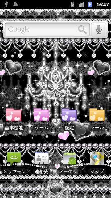 [キラ姫専用テーマ] Jewely Classicのスクリーンショット_3