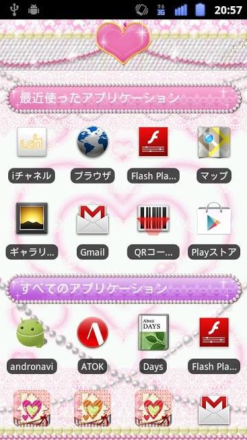 キラ姫☆きせかえ Liteのスクリーンショット_2