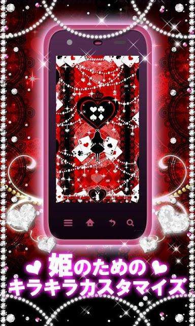 [キラ姫専用テーマ] Gothic Aliceのスクリーンショット_1