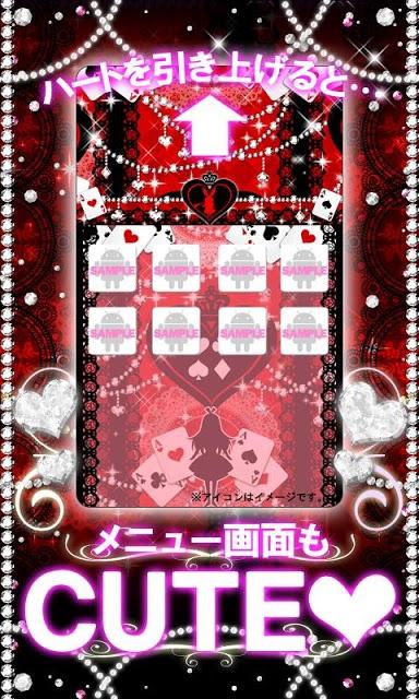[キラ姫専用テーマ] Gothic Aliceのスクリーンショット_2