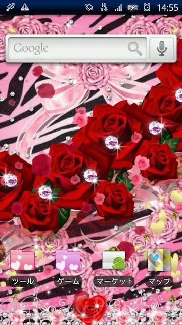 [キラ姫専用テーマ] Glamorous Roseのスクリーンショット_1