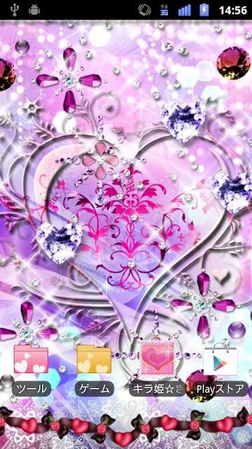 [キラ姫専用テーマ]Pink Jewel Windのスクリーンショット_1