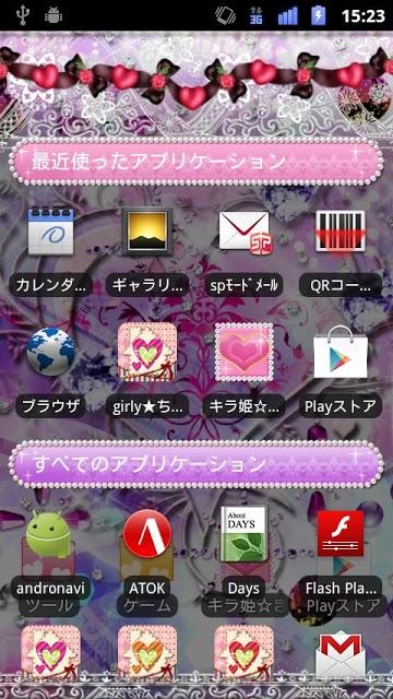 [キラ姫専用テーマ]Pink Jewel Windのスクリーンショット_2