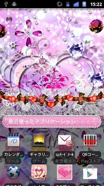 [キラ姫専用テーマ]Pink Jewel Windのスクリーンショット_3