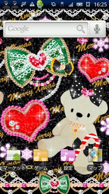 [キラ姫専用テーマ] Cute Bearのスクリーンショット_1