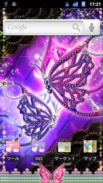 [キラ姫専用テーマ] Twin Butterflyのスクリーンショット_1