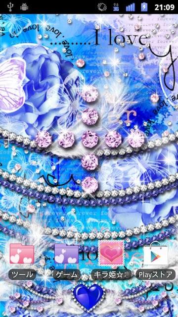 [キラ姫専用テーマ]Blue Flower Loveのスクリーンショット_1