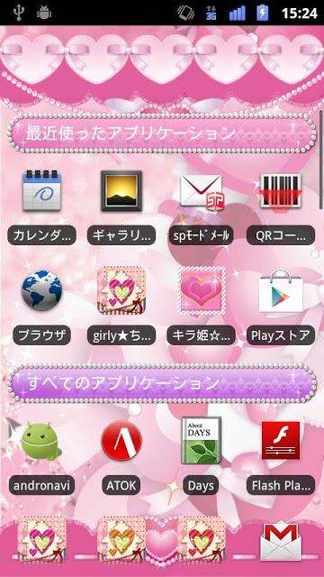 [キラ姫専用テーマ]Cupidのスクリーンショット_2