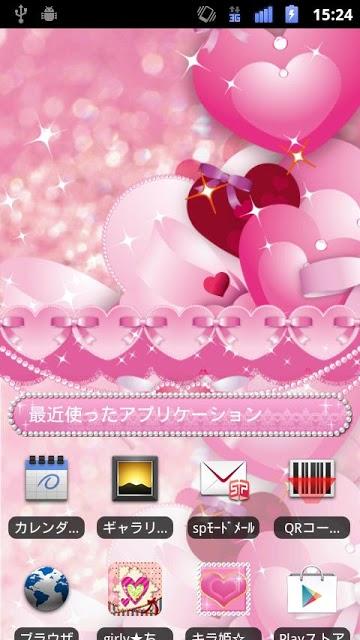 [キラ姫専用テーマ]Cupidのスクリーンショット_3
