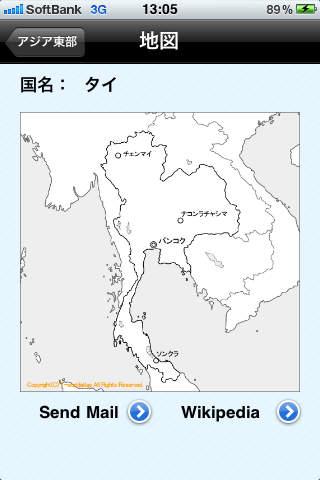 ウィキ地図のスクリーンショット_4