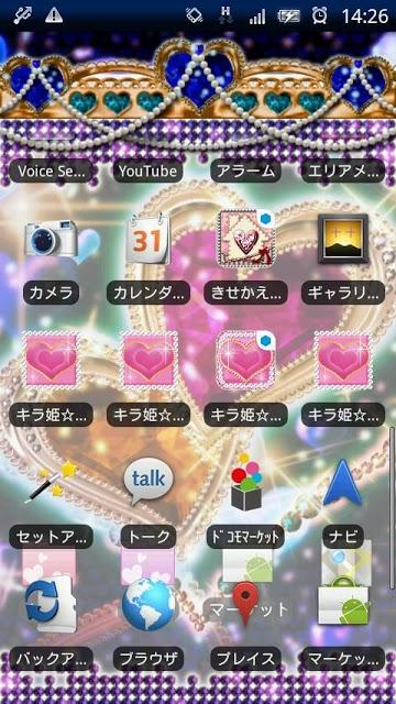 [キラ姫専用テーマ] Jewelry Heartのスクリーンショット_2