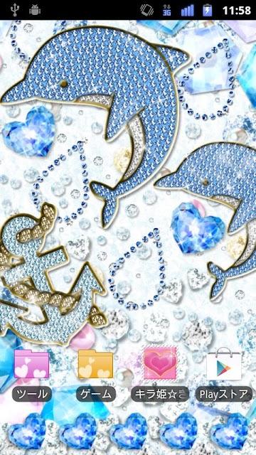 [キラ姫専用テーマ]Jewel Dolphinのスクリーンショット_1