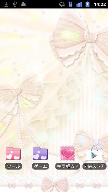 [キラ姫専用テーマ]Pure Whiteのスクリーンショット_1