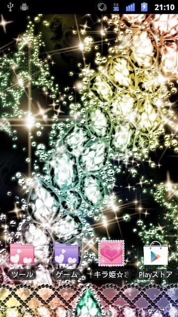 [キラ姫専用テーマ]Night Dreamのスクリーンショット_1