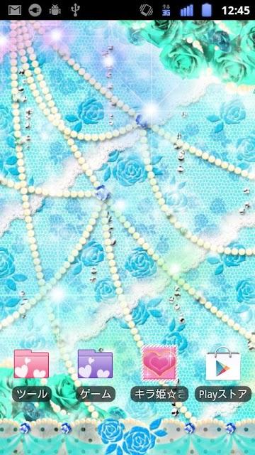[キラ姫専用テーマ]Cool Beautyのスクリーンショット_1