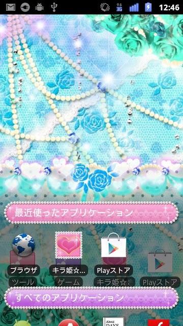 [キラ姫専用テーマ]Cool Beautyのスクリーンショット_3