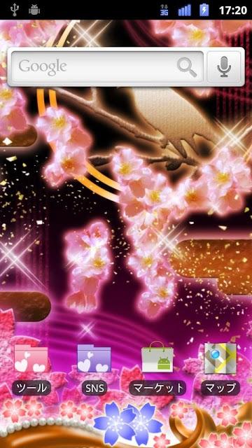 [キラ姫専用テーマ] SAKURA Danceのスクリーンショット_1