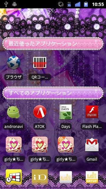 [キラ姫専用テーマ]Purple Leopardのスクリーンショット_2