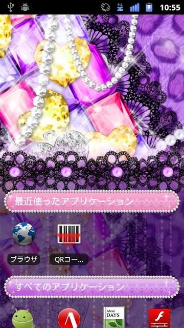 [キラ姫専用テーマ]Purple Leopardのスクリーンショット_3