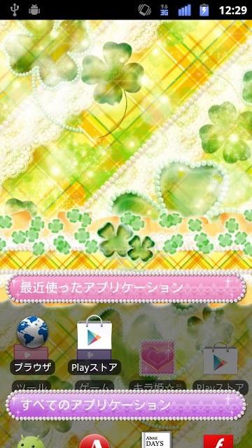 [キラ姫専用テーマ]Lovely Cloverのスクリーンショット_3