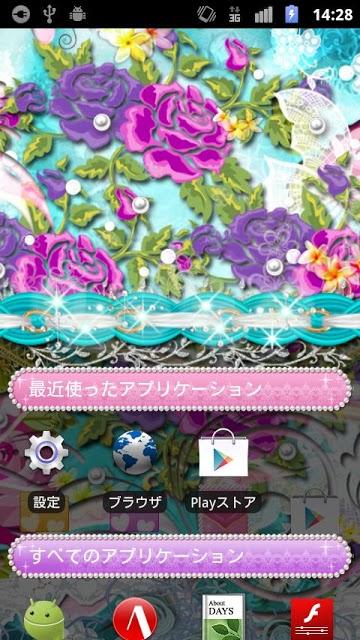 [キラ姫専用テーマ]Windblown Roseのスクリーンショット_3