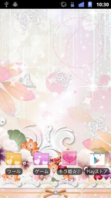 [キラ姫専用テーマ]Dreamy Gardenのスクリーンショット_2