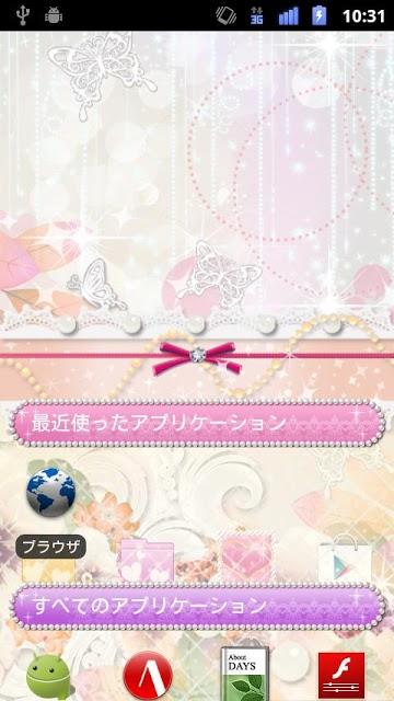 [キラ姫専用テーマ]Dreamy Gardenのスクリーンショット_4