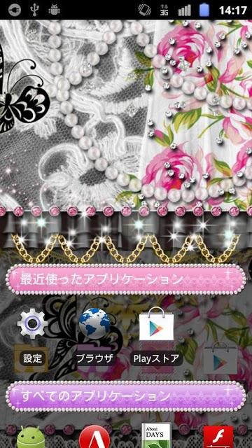 [キラ姫専用テーマ]Elegant Giftのスクリーンショット_3