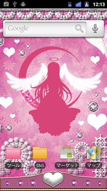 [girly★ちぇんじ] Angel and Devilのスクリーンショット_1