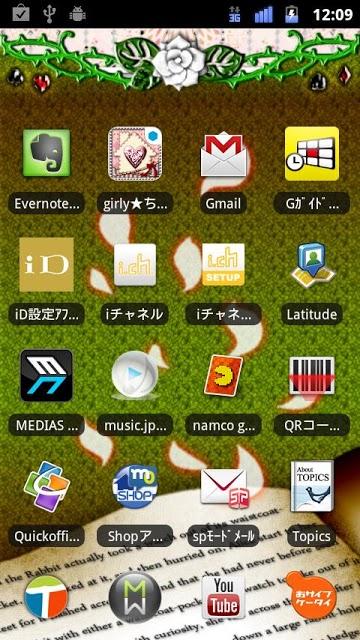 [girly★ちぇんじ] Aliceのスクリーンショット_2