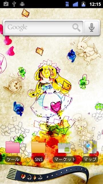 [girly★ちぇんじ] Melting Aliceのスクリーンショット_1