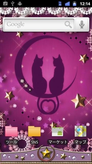 [girly★ちぇんじ] Moon Catのスクリーンショット_1