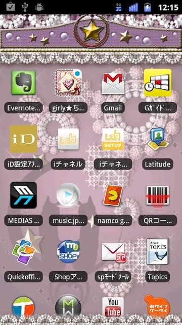 [girly★ちぇんじ] Moon Catのスクリーンショット_2